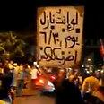 Anti-Hamas demonstration
