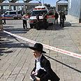 Shooting scene Photo: Gil Yohanan