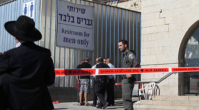 Scene of shooting in Western Wall (Photo: Gil Yohanan)