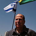 Ya'alon cuts cooperation with EU in West Bank Photo: Ariel Hermoni