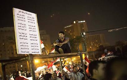 העימותים אמש בקהיר (צילום: AP)