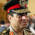 Chief of Staff Abdel Fattah El-Sisi Photo: EPA