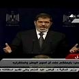 Mohamed Morsi refuses to step down