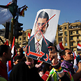 Word on street: Morsi in cahoots with Israel, Hamas, US Photo: Gettyimages