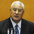 Adli Mansour sworn in Photo: EPA
