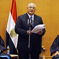 Adly Mansour sworn in Photo: Reuters