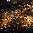 Tahrir Square Photo: Gettyimages