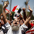 Pro-Morsi demonstrators Photo: Reuters