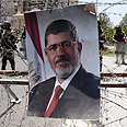 Deposed President Morsi Photo: EPA