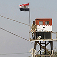 Rafah border Photo: AFP