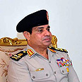 Army chief Gen. Abdel-Fattah el-Sisi Photo: EPA