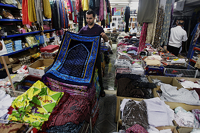 Jenin market (Photo: AP)