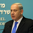 PM wants cabinet to vote on release of terrorists Photo: Avi Ohayon, GPO