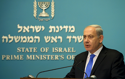 Netanyahu fears isolation as much as Iran (Photo: Avi Ohayon, GPO)