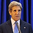 John Kerry Photo: Getty Images