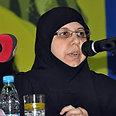 Rima Fahri