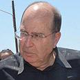 Minister Ya'alon Photo: Meir Ohayon