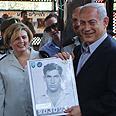 PM Netanyahu at IDF recruitment center Photo: Yaron Brener