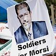 Pro-Morsi rally in Cairo Photo: AP