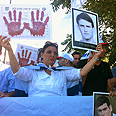 Bereaved families protest prisoners' release Photo: Moran Azulay