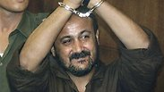 Marwan Barghouti. Earned doctorate from an Egyptian university in 2010 Photo: AP