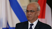 Erekat: No progress Photo: AFP