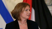 Tzipi Livni Photo: AFP