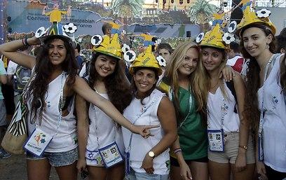 Members of Brazilian delegation (Photo: Haim Zach)