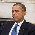 Obama during meeting with Livni, Erekat Photo: EPA