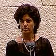MK Tamar Zandberg