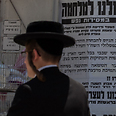 'Zionist SS bandits.' Pashkvil in Mea Shearim Photo: Ohad Zwigenberg