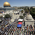 Muslims pray at Temple Mount Photo: AFP