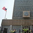 US embassy in Tel Aviv shuts due to warnings Photo: Reuters
