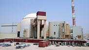 Iran nuclear facility Photo: Reuters