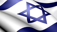 Israeli flag Photo: Shutterstock