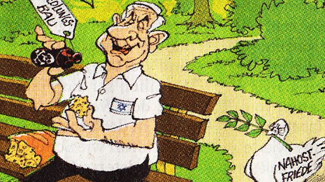 קריקטורה בנימין נתניהו יונת שלום שטוטגרטר צייטונג