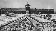 Auschwitz, illustration Photo: EPA