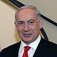 Prime Minister Netanyahu (Photo: Kobi Gideon, GPO)