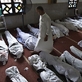 Bodies in al-Iman Mosque Photo: AFP
