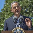 Obama announces cancelation of  Egypt exercise Photo: AFP