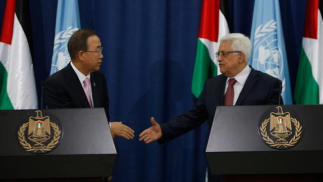 UN Secretary General Ban Ki-moon stressed that peace talks must continue past the April 29 deadline (Photo: AP) (Photo: AP)