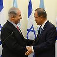 Bibi and Ban Photo: Amos Ben Gershom, GPO