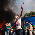 Unrest in Egypt Photo: EPA