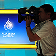 Al-Jazeera goes on the air Photo: AFP