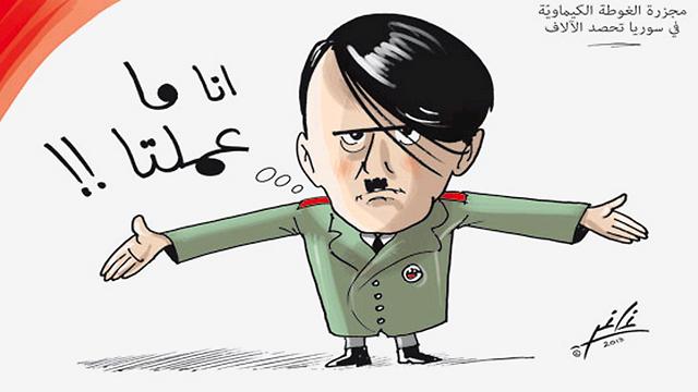 Lebanese cartoon: That I didn't do!