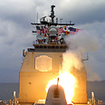 Tomahawk missile Photo: MCT