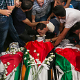 Funeral of Palestinian killed in clashes (Photo: Ohad Zwigenberg)