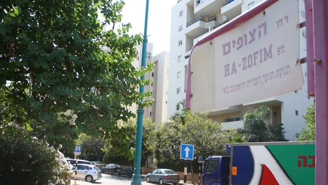 רחוב הצופים בראשון לציון. 1.2 מיליון שקל ל-3 חדרים (צילום: מוטי קמחי)
