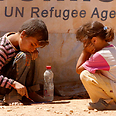 Syrian children at UN refugee camp in Jordan (Archives) Photo: EPA