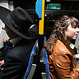 Haredi-secular tension. Most difficult conflict in Jewish Israeli society Photo: Gil Yohanan
